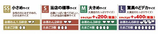 aki_desert.JPG
