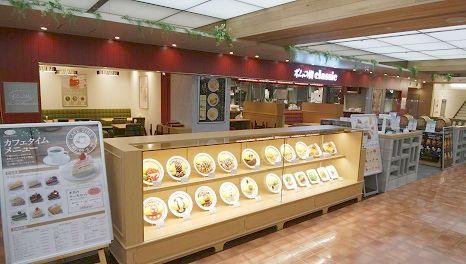 ポムの樹Classic 池袋東武店