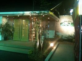 ポムの樹 松本南店