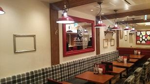 ポムの樹 幸せのオムライス&フレンチトースト ヨドバシ横浜店