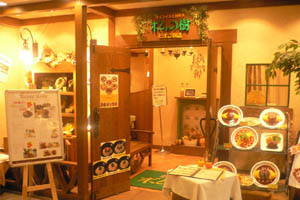 ポムの樹 たまご物語 ワールドデザインシティ岐阜店