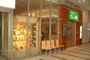 ポムの樹 マーケットスクエアささしま店