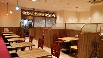 ポムの樹 イオン茨木店
