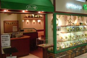 ポムの樹 アスピア明石店