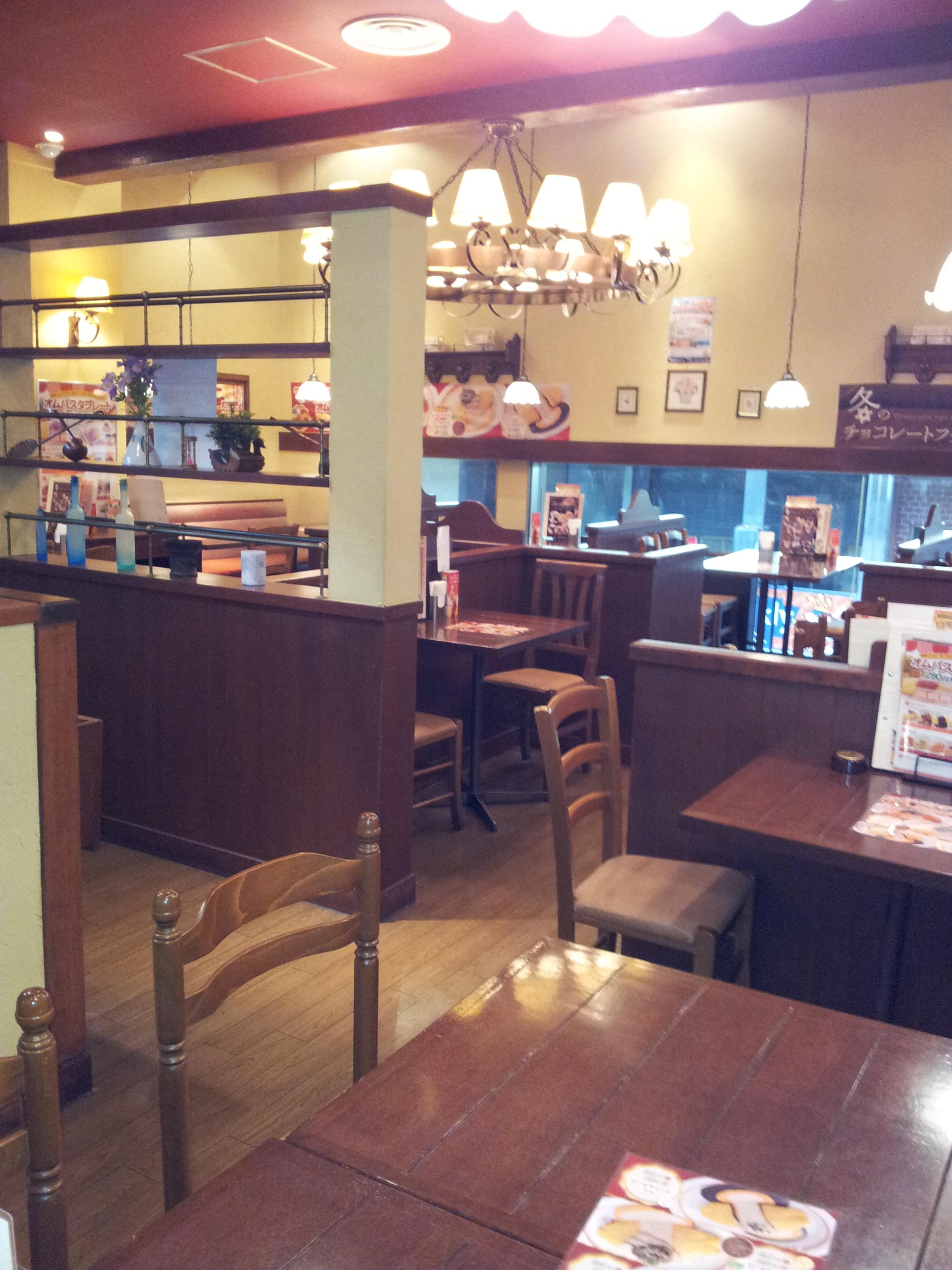 ポムの樹 京都三条店