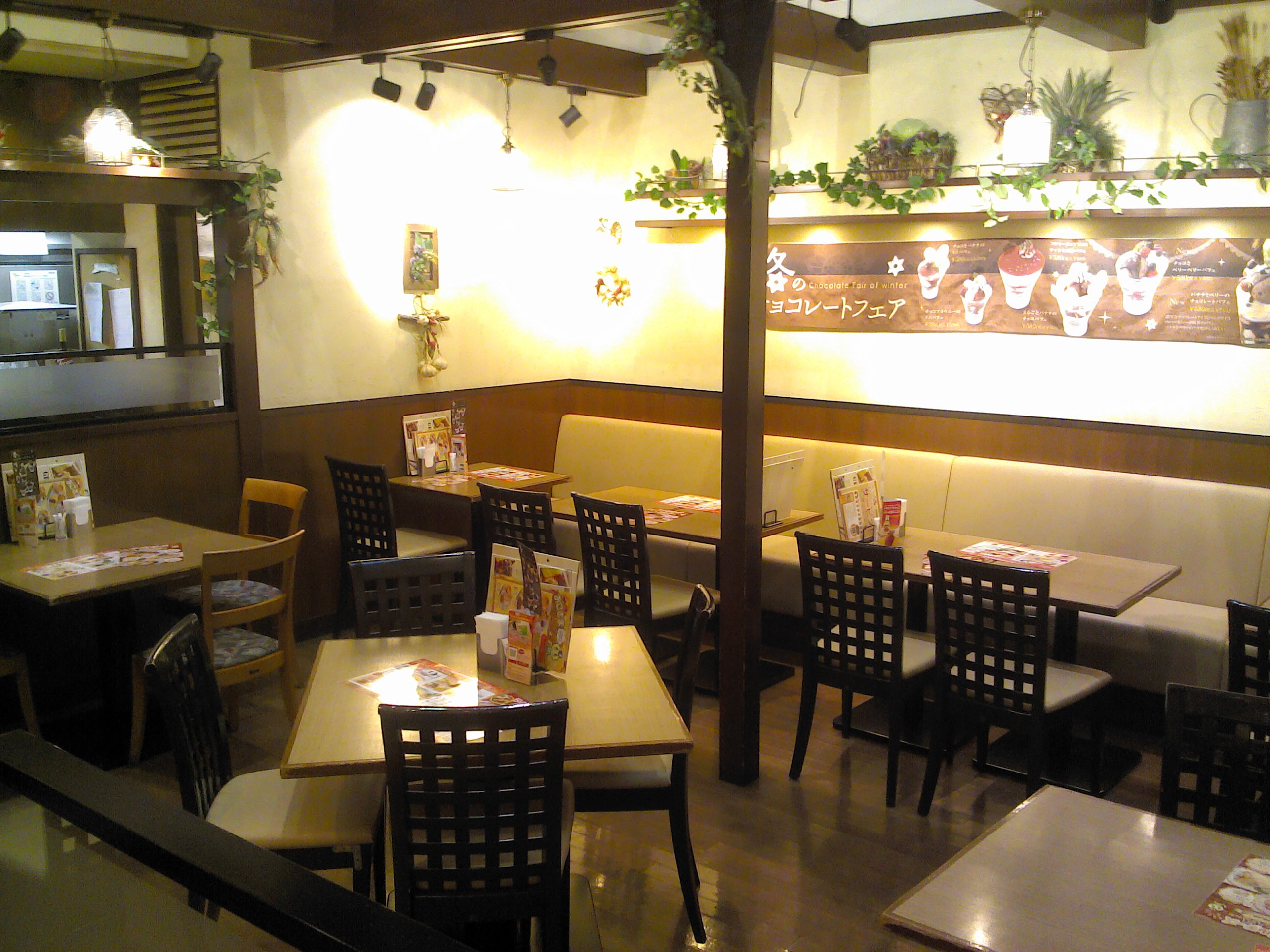 ポムの樹 セカンドキッチン 熊本鶴屋店