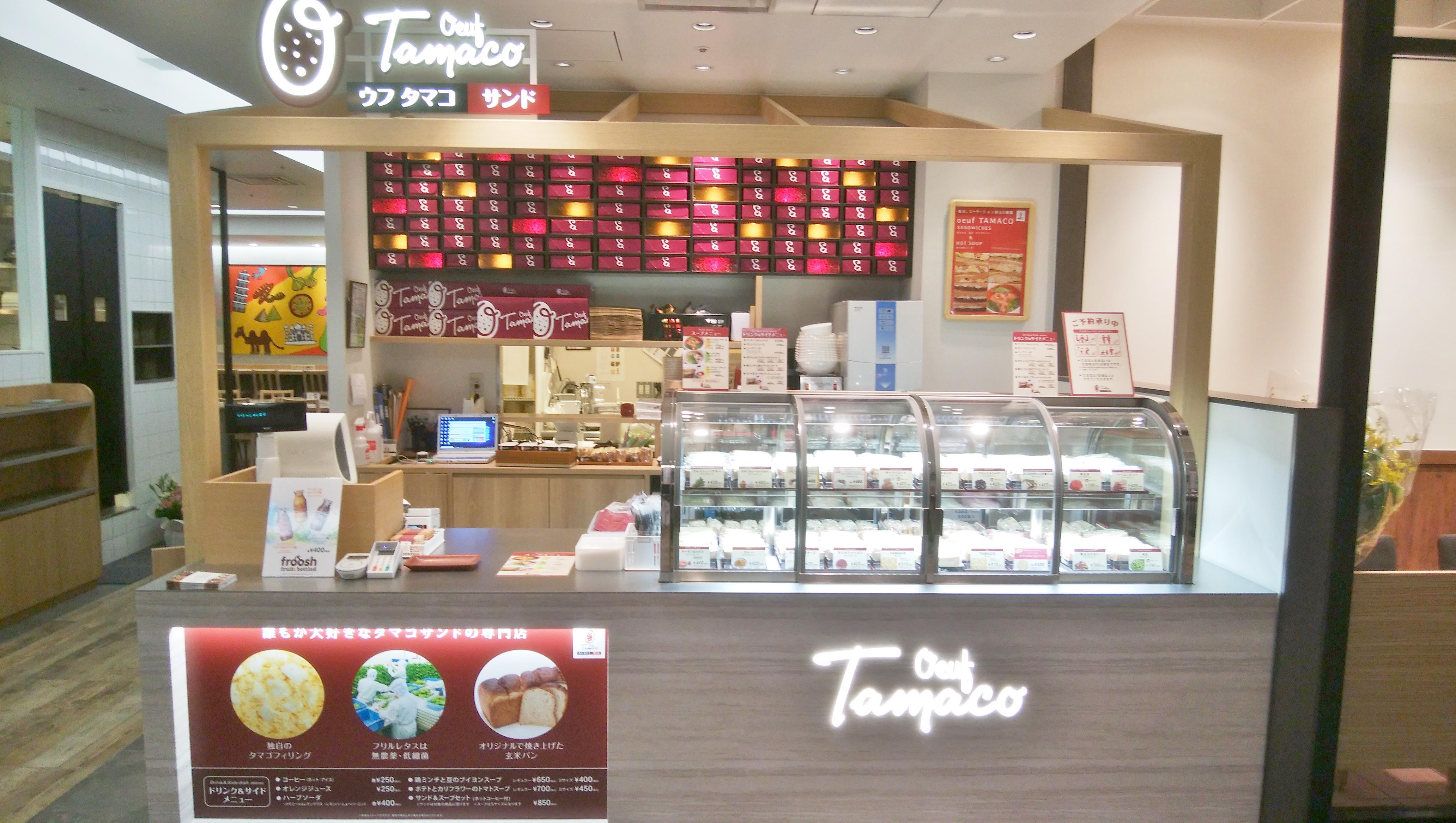 oeuf TAMACO サンド FOOD&TIME ISETAN YOKOHAMA店
