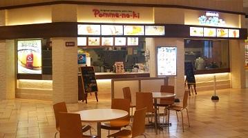 ポムの樹Jr. イオンモール草津店