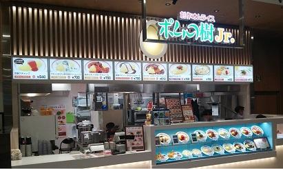 堺鉄砲町店
