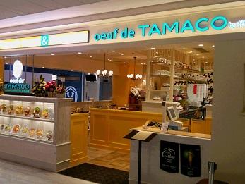 oeuf de TAMACO byポムの樹 アミュプラザおおいた店
